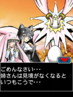 Digimon collectors cutscene 17 17.png