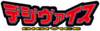 Digivice logo.png