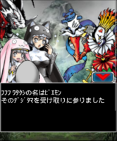 Digimon collectors cutscene 21 6.png