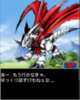 Digimon collectors cutscene 37 10.png