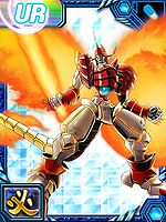 Shinegreymon burst re collectors card.jpg