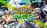 Digimon collectors cutscene 46 banner.png