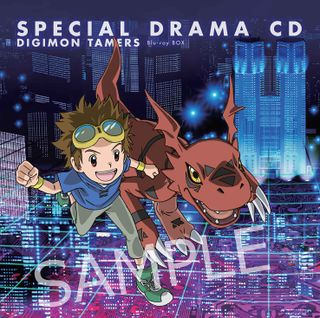 Digimon Tamers Bluray CD-Drama.jpg