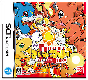 Digimon Story: Sunburst Box Art