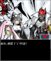 Digimon collectors cutscene 19 22.png
