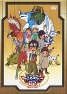 Digimon adventure 02 dvd japan 1.jpg