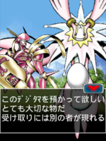 Digimon collectors cutscene 17 4.png