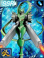 Fujinmon re collectors card.jpg