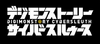 Digimonstorycybersleuth logo white.png