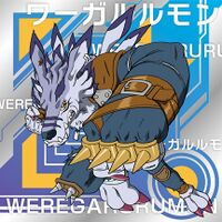 Weregarurumon Adventure 2020 sticker 2.jpg