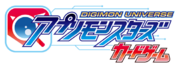 Appmon cardgame logo.png