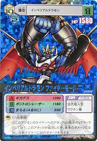 Imperialdramon: Fighter Mode - Wikimon - The #1 Digimon wiki