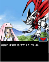 Digimon collectors cutscene 18 12.png
