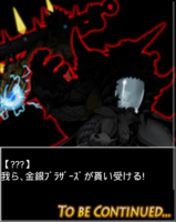 Digimon collectors cutscene 54 32.png