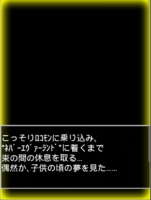 Digimon collectors cutscene 60 10.png