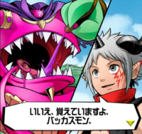 Aegiomon's Chronicle chap.10 10.png