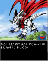 Digimon collectors cutscene 18 15.png