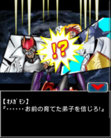 Digimon collectors cutscene 67 28.png