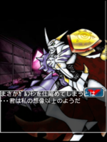 Digimon collectors cutscene 15 10.png