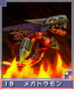Megadramon card dw.png