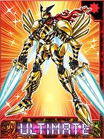 Tigervespamon collectors card.jpg