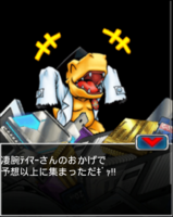 Digimon collectors cutscene 70 14.png