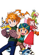 Cover art of the Digimon Adventure novel (volume 2)