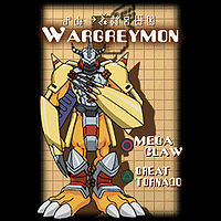 WarGreymon DRA Loading Screen.JPG