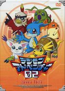 Digimon adventure 02 dvd japan 3.jpg