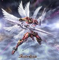 Dukemon cm battle spirits illustration.jpg