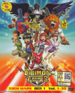Digimon fusion battles dvd 1.png