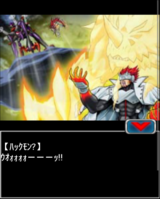 Digimon collectors cutscene 67 31.png
