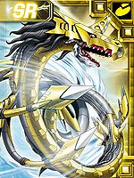 Metalseadramon ex2 collectors card.jpg