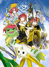 Digimon Story: Cyber Sleuth poster