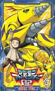 Digimon adventure 02 DVDbox 3.jpg