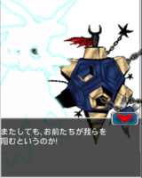 Digimon collectors cutscene 41 14.png