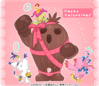 HappyValentine digimonweb.png