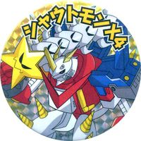 Digimon series super evolution can badge shoutmonx4.jpg