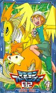 Digimon adventure 02 DVDbox 4.jpg