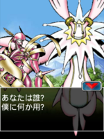 Digimon collectors cutscene 17 26.png