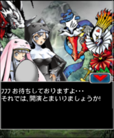 Digimon collectors cutscene 21 15.png
