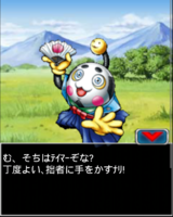 Digimon collectors cutscene 22 6.png