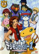 Digimon savers rentaldvd 17.jpg