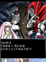 Digimon collectors cutscene 67 4.png