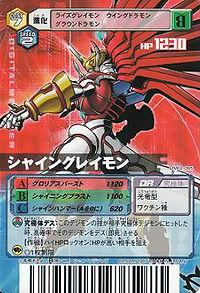 Digital Monster Card Game Alpha Wikimon The 1 Digimon