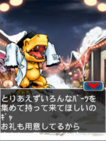Digimon collectors cutscene 53 6.png