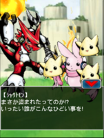 Digimon collectors cutscene 56 7.png