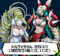 Aegiomon's Chronicle chap.9 13.png