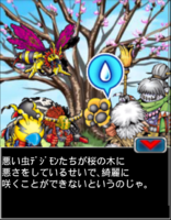Digimon collectors cutscene 27 4.png