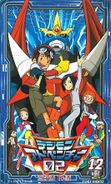 Digimon adventure 02 DVDbox 12.jpg
